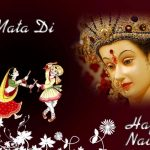 Navratri Wishes Durga Maa Vaishno Devi Images Wallpapers Photos Pics Messages Quotes SMS Collection