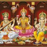 Top 25 Best Goddess Lakshmi and Lord Ganesha Beautiful Images Pictures Greetings E-Cards Latest Photos Collection