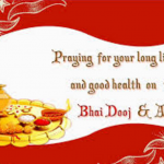 Latest Bhai Dooj 2017 Wishes Images Messages Pictures Quotes Photos Collection