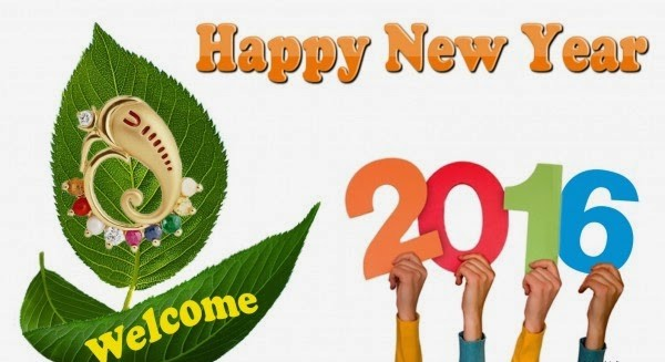 new year 2016 wishes images