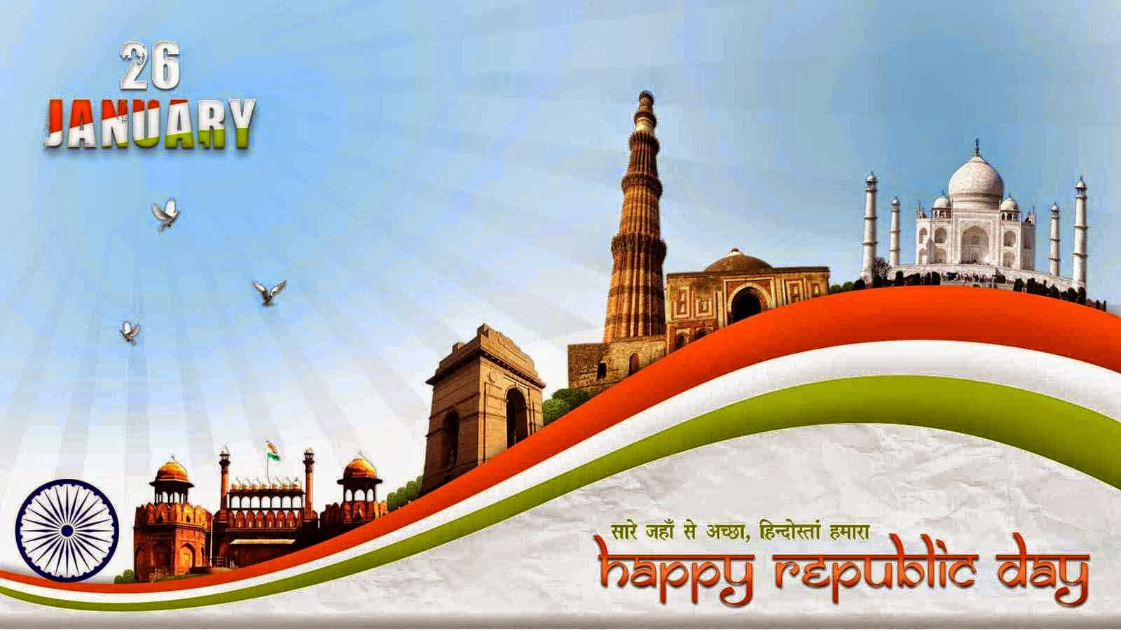 republic day images gallery