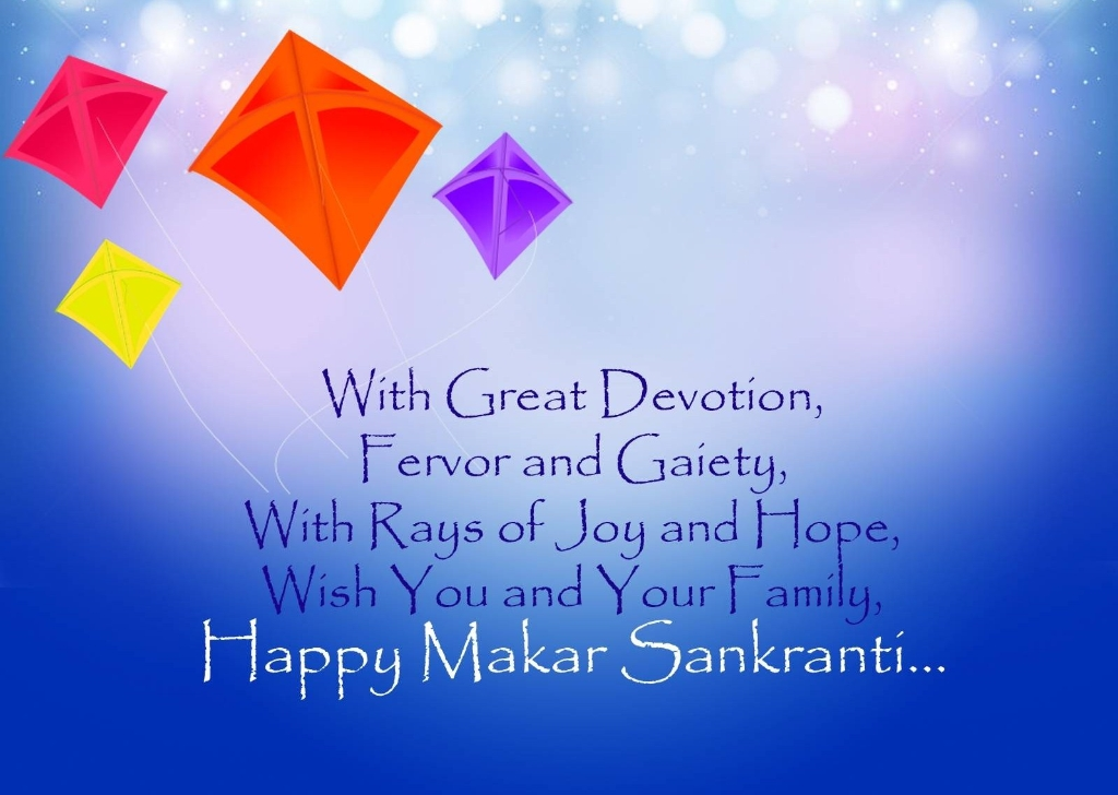happy sankranti wallpapers collection