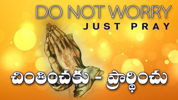 Lovely Fresh Telugu Good Morning Quotations Images Messages Photos