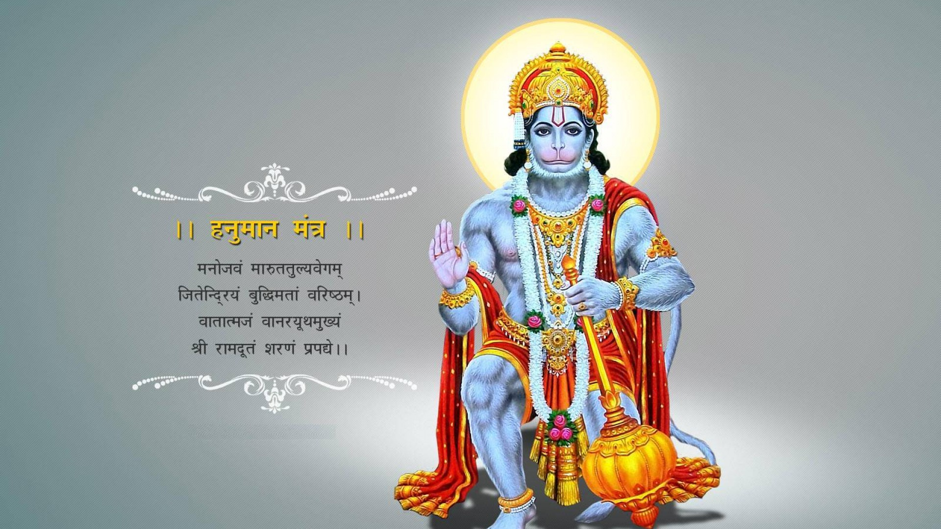 Hanuman Mantra Shri Ram Bhakt Hanuman HD Wallpapers