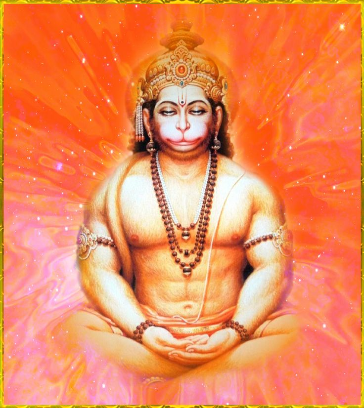 Meditating Hanuman Ji Wallpapers