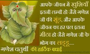 lord ganesha whats app pic