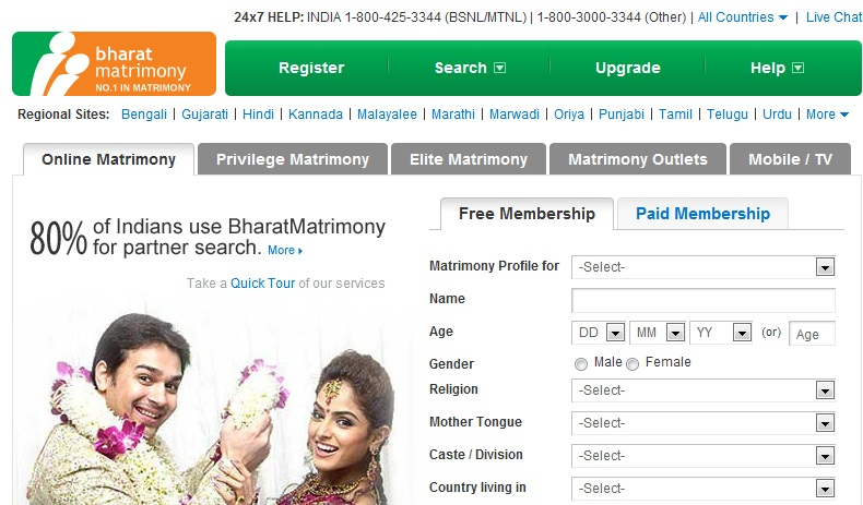 best matrimony sites in india
