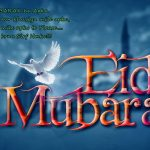 Eid Mubarak 2015 Wishes,Images,Quotes,Messages,Pics,Photos, Wallpapers
