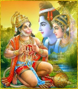 lord ram images