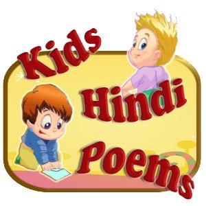 nursary rhyms for kids