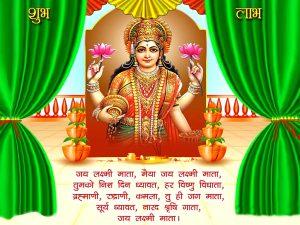lakshmi mata pics collection