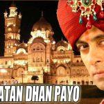 Salman Khan HD Wallpaper Prem Ratan Dhan Payo Photos Images 2016