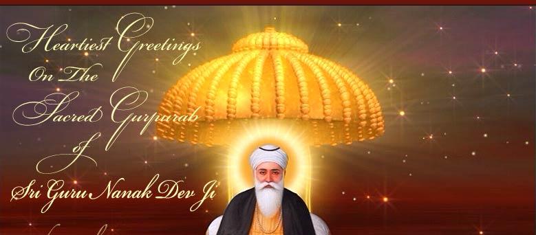 gurunanak dev ji images for mobile
