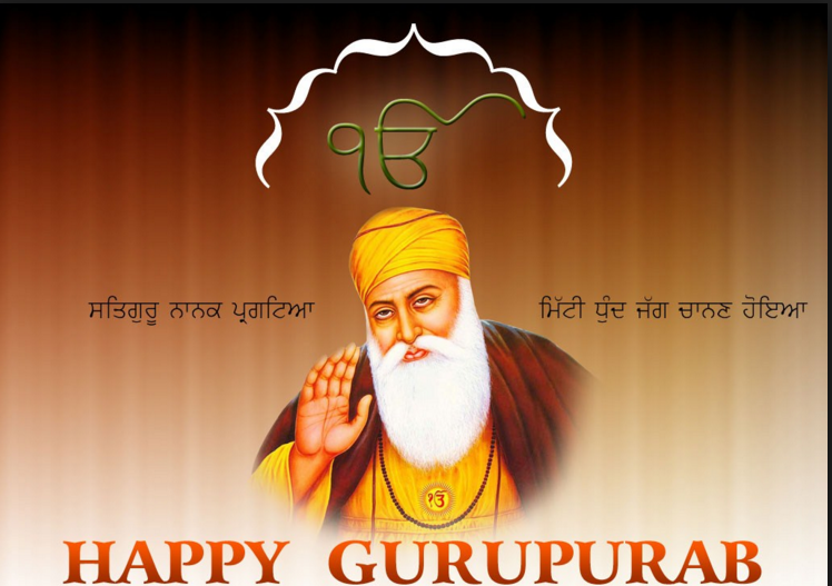 Happy Gurpurab Wishes Images