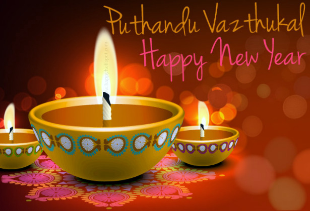 happy new year wallpapers in marathi