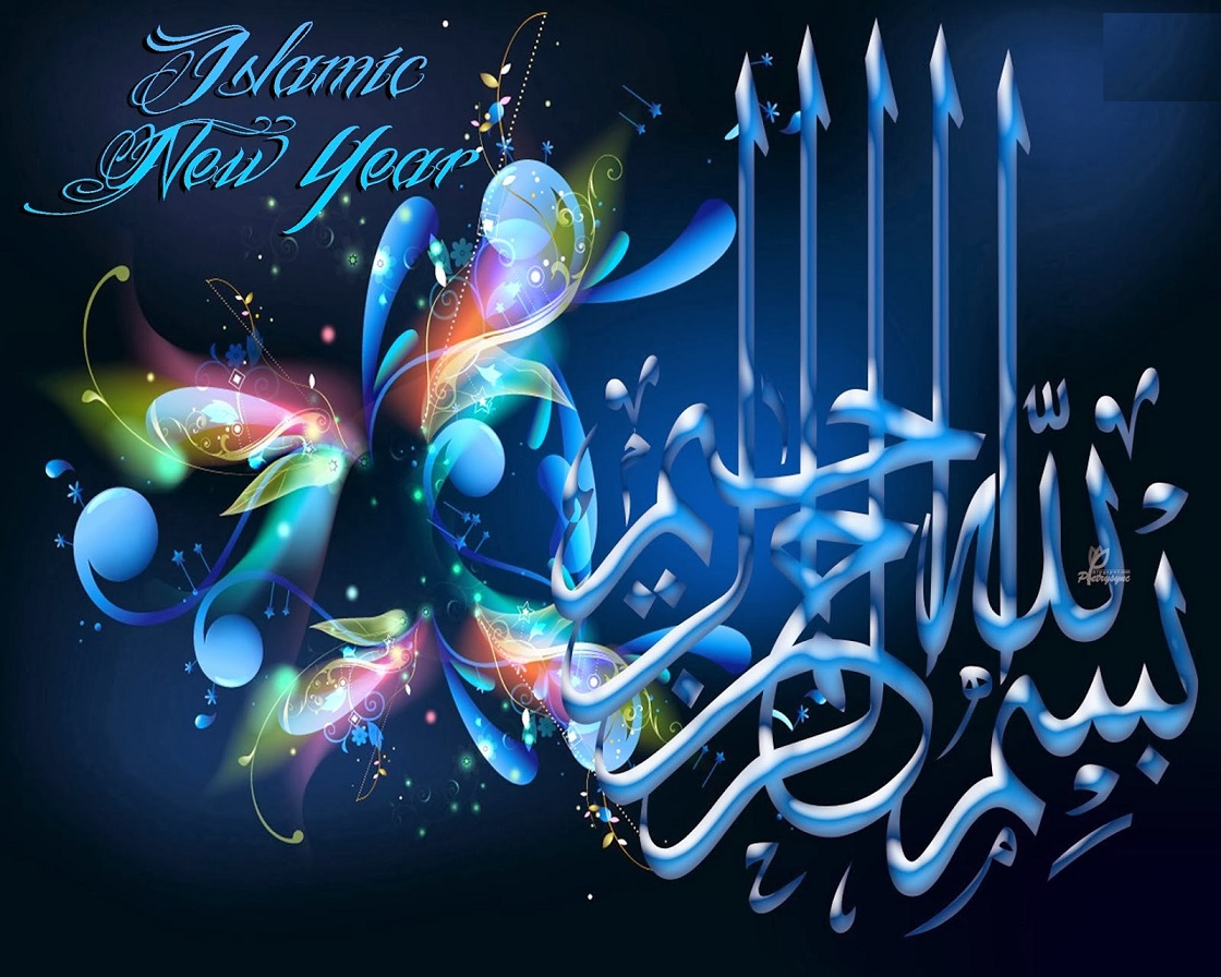 happy new year urdu wallpapers hd