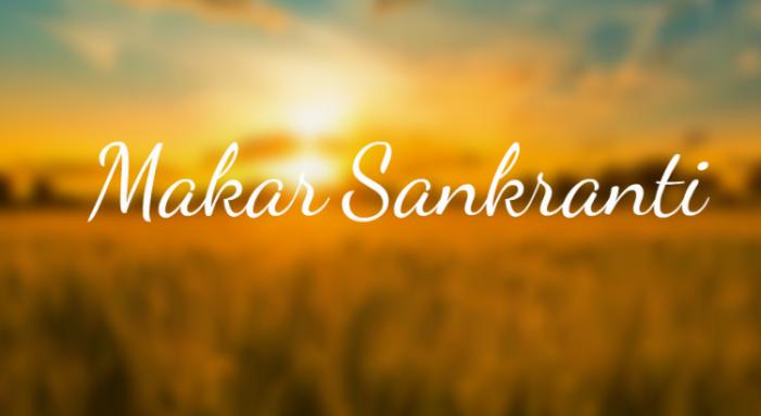 happy makar sankranti 2016 facebook dp