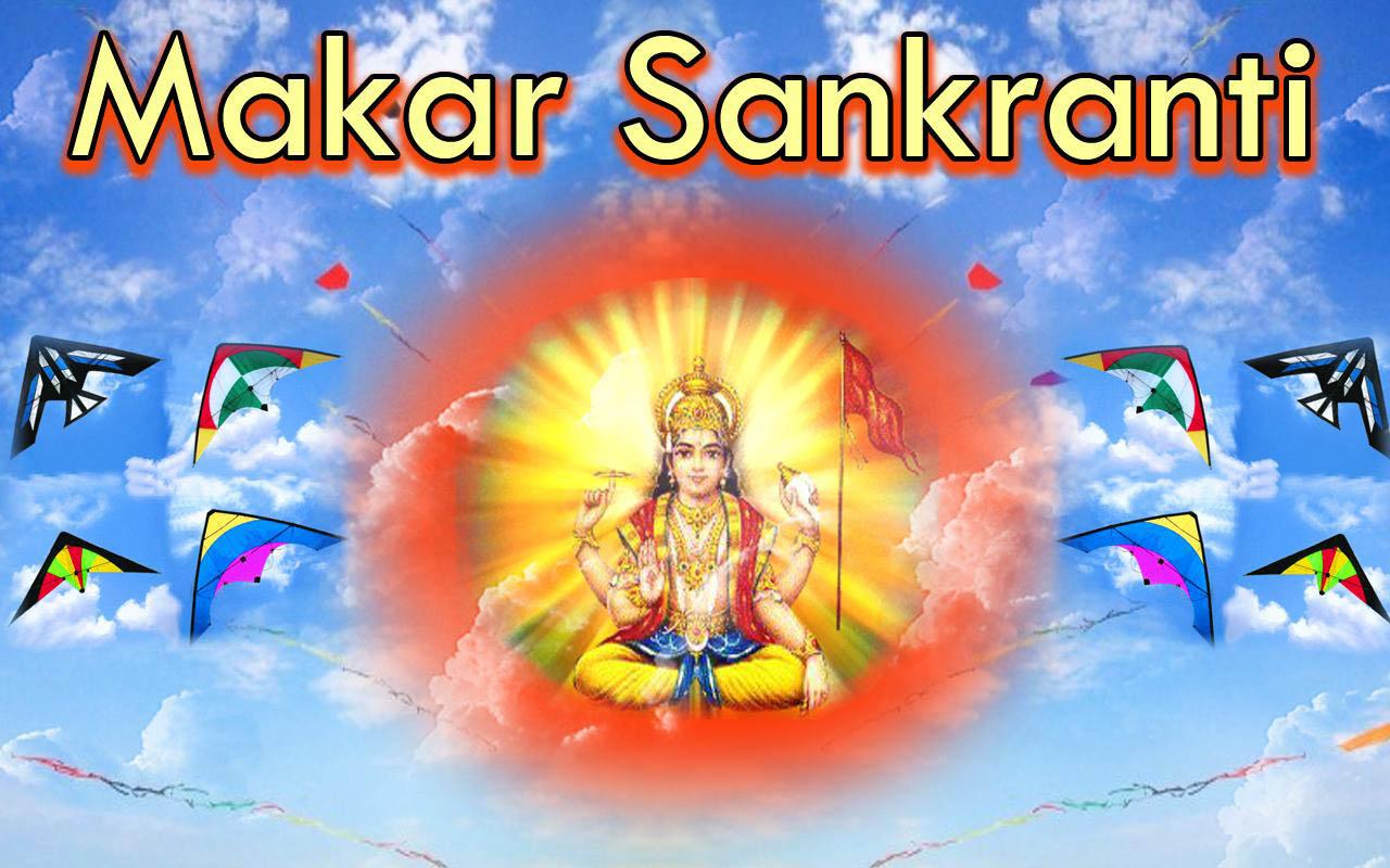 happy makar sankranti pongal images