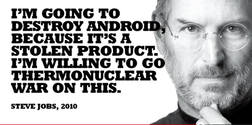 jobs inspirational quotes