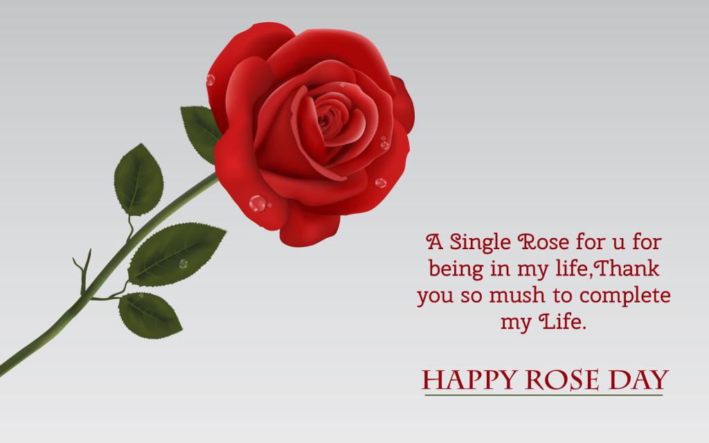 Happy Valentines Day Messages In Marathi