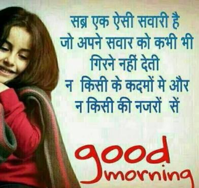 Lovely Fresh Telugu Good Morning Quotations Images