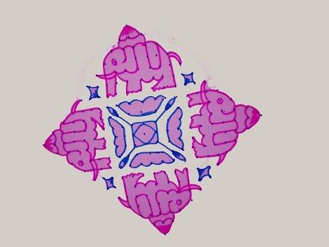 muggulu designs for pongal