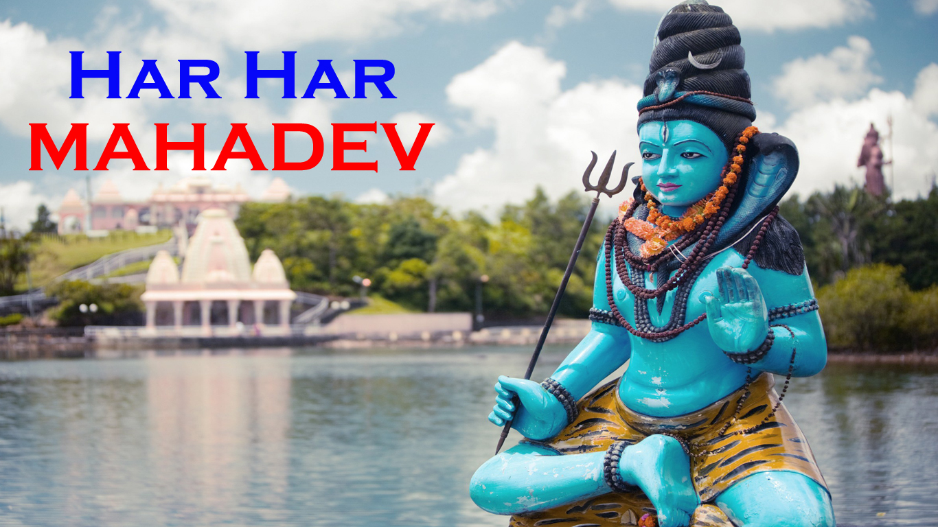 lord shiva animated images