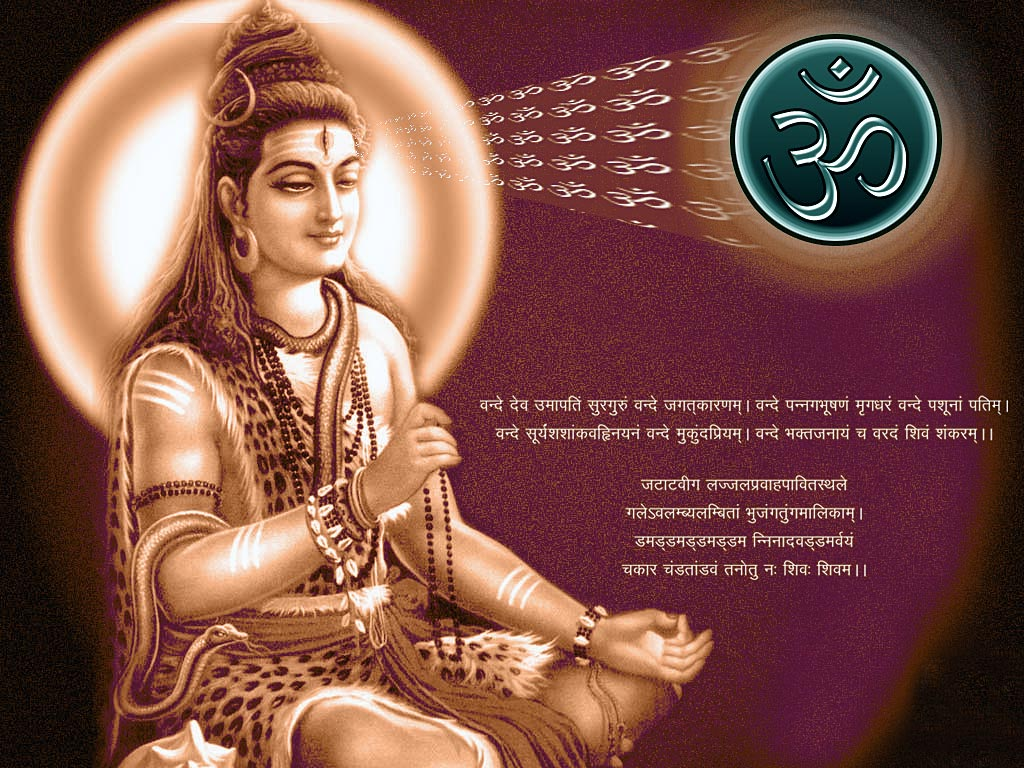 lord shiva large images