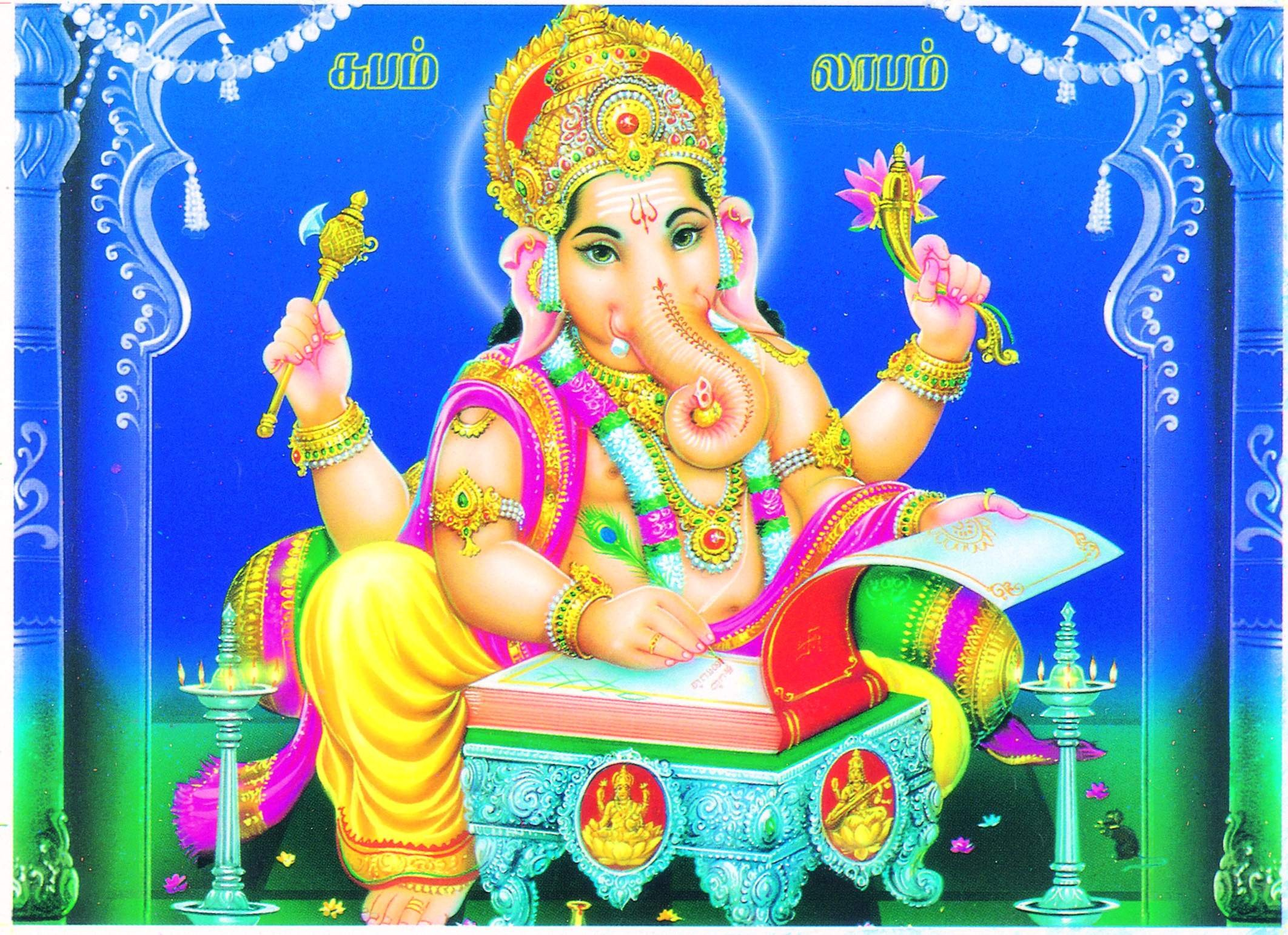 lord gansha hd images