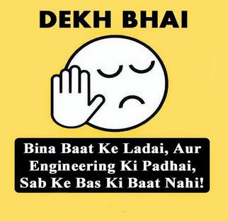 Engineers day meme