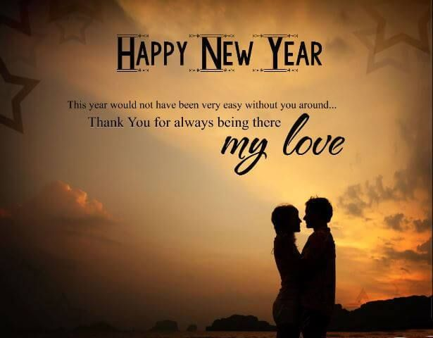 happy new year wishses for 2018